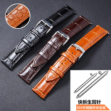 High quality leather light double-sided cowhide strap needle buckle quick switch raw ear wristband raw milk quality