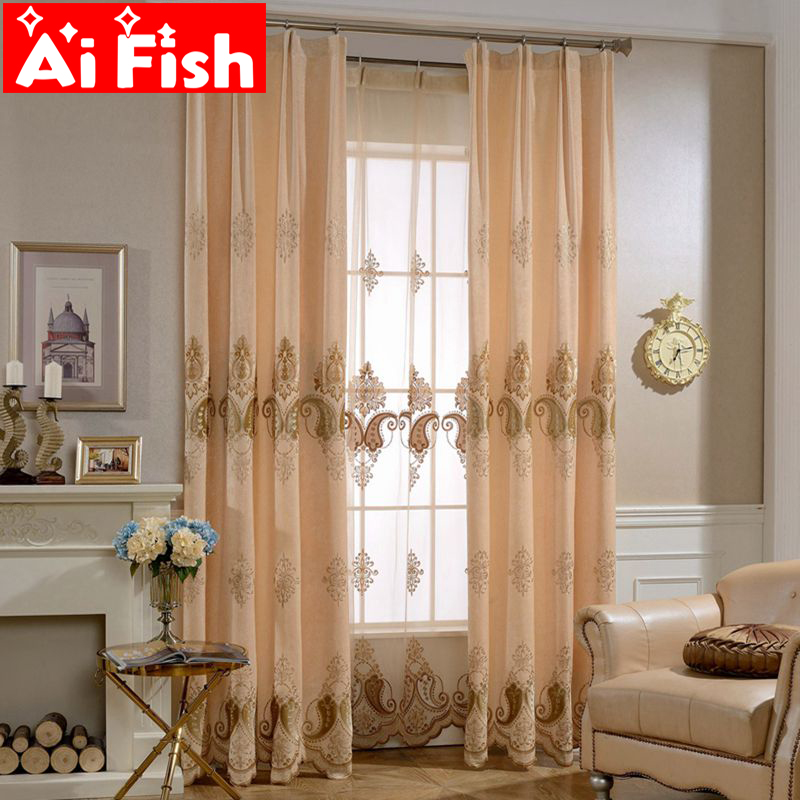 Beige Chenille Elegant Luxury Embroidery Curtains For