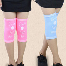 1 Pair Children Knee Support Pads Skating Ice Skating Knee Guard Gear Outdoor Sports Safety Supporter Protective Mat Protection