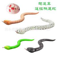 Retail Box Pack New Funny Gadgets Toys Novelty Surprise Practical Jokes RC Machine Remote Control Snake