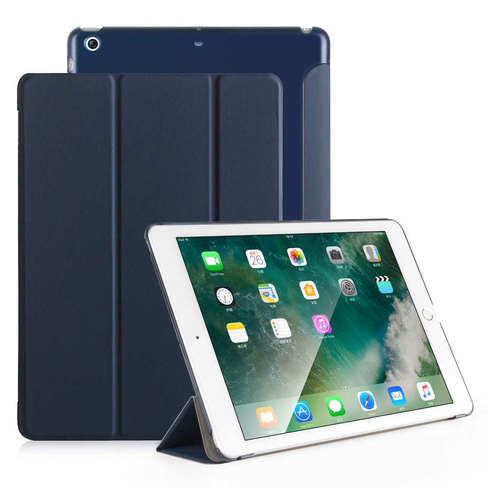 For iPad Air 1 Case pu Leather smart wake up sleep magnetic flip stand with solid tpu back cover Ultra Slim Design for ipad air ocube tri fold ultra slim tpu silicon back folio stand holder pu leather case cover for apple ipad 6 ipad air 2 9 7 tablet