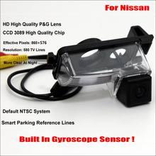 Автомобильная парковочная камера заднего вида для nissan патруль