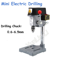 340W Mini Electric Drilling Multi Function Micro Bench Drilling 220V 0 6mm 6 5mm Household Drilling