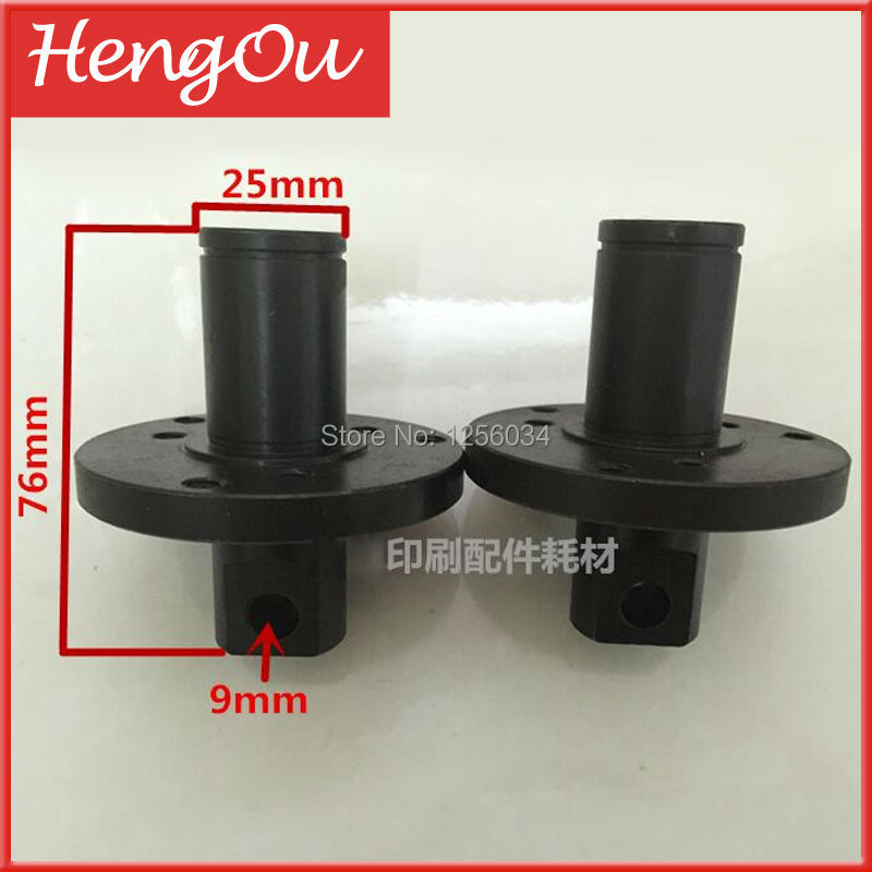 1 piece Heidelberg SM102 SM74 SM52 Accessories Water roller pinion Gear Printer accessories small shaft