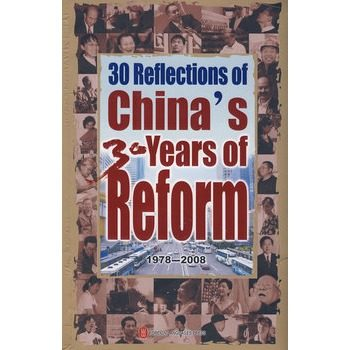 Reading 30 Reflections Of China's 30 Years Of Reform Coloring Kids & Adult Story Book Knowledge Is Priceless And No Borders---72