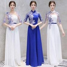 Китайское вечернее платье летнее женское цветочное вышитое свадебное традиционное платье Ципао с рукавом три четверти элегантное кружевное платье Ципао