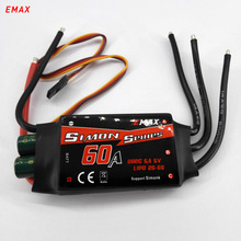 4pcs EMAX 60a brushless esc speed controller simonk quadcopter ubec multirotor for rc helicopter FAV drone parts