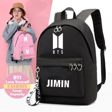 Youpop KPOP BTS Bangtan Boys Album Love Yourself RM J-HOPE School Bags with Iron Ring Jewelry Admission Package Cosmetic B031(China)