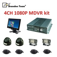 4 Channel 7″ Monitor DVR System with 4 Cameras and Cables