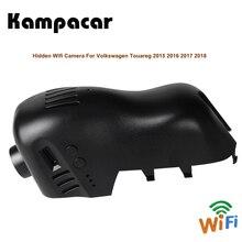 Kampacar Wi Fi видео регистраторы автомобиля зеркало заднего вида мини Dvr видеорегистратор для Volkswagen Tuareg 2015 2016 2017 2018 два автомобиля DVRs