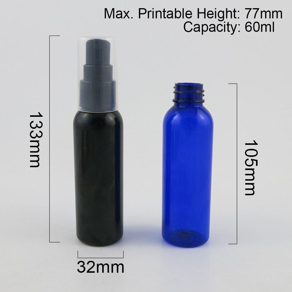 PL7051-60ML 22.4