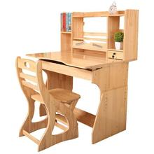 estudar kids 테이블 목재