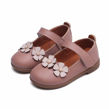 Girls Shoes Spring Autumn New Children's Flats Toddler Kids Pink Princess Shoes Fashion Casual Sweet High Quality Promotion