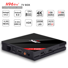 H96Pro H96 P Ro + Amlogic s912หุ่นยนต์ทีวีกล่อง6.0 3กรัม/32กรัม1000เมตรLANบลูทูธKDOI 16.0ที่ติดตั้งดีกว่าZ4 X96 M8S X92