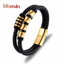 MKENDN Genuine Leather Bracelet Double Layer 19/21/23CM Gold/Silver Color Special Jewelry For Men Unisex Accessories