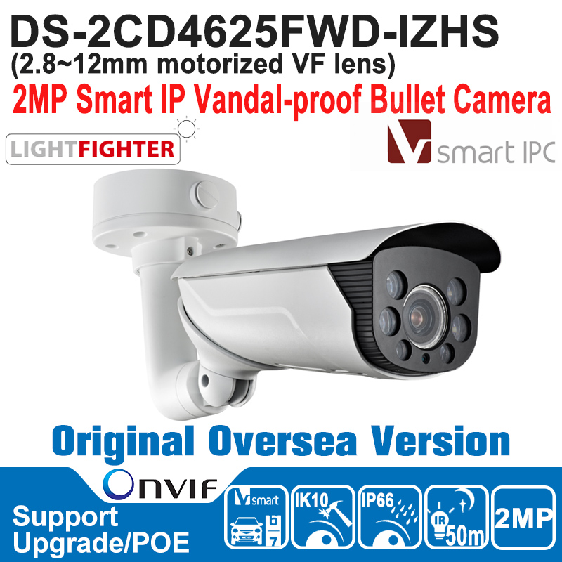 ONVIF DS-2CD4625FWD-IZHS HIK IP Camera POE 1080P Outdoor 2MP Smart IP Vandal-proof Bullet Camera H.264+/H.264/MJPEG IP66 hik hot ds 2cd6362f iv hik ip camera 6mp poe indoor 6mp network fisheye camera h 264 h 264 mjpeg support microsd sdhc