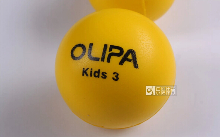 1 Piece Beginner Sponge Soft Safety Tennis Ball For Kids Child Children Young Men Women Safe