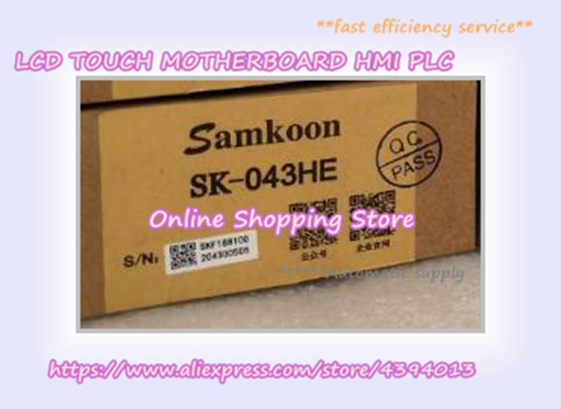 4.3 inches Samkoon HMI touch panel SK 043HE can replace SK 043AE/B