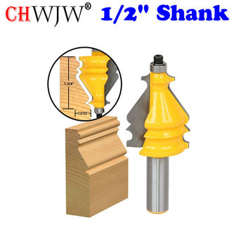 1PC Architectural Molding Router Bit 1/2 Shank Line knife Woodworking cutter Tenon Cutter for Woodworking Tools