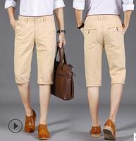 2019 новые летние мужские шорты летние тонкие спортивные шорты корейский стиль повседневные брюки семь минут HX69