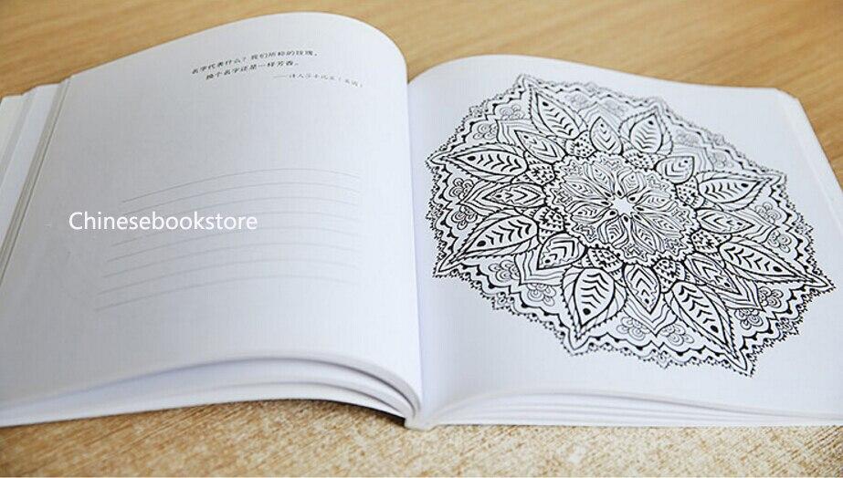 Beste Mandala Abstraktes Zeitgenössisch - Ideen färben - blsbooks.com