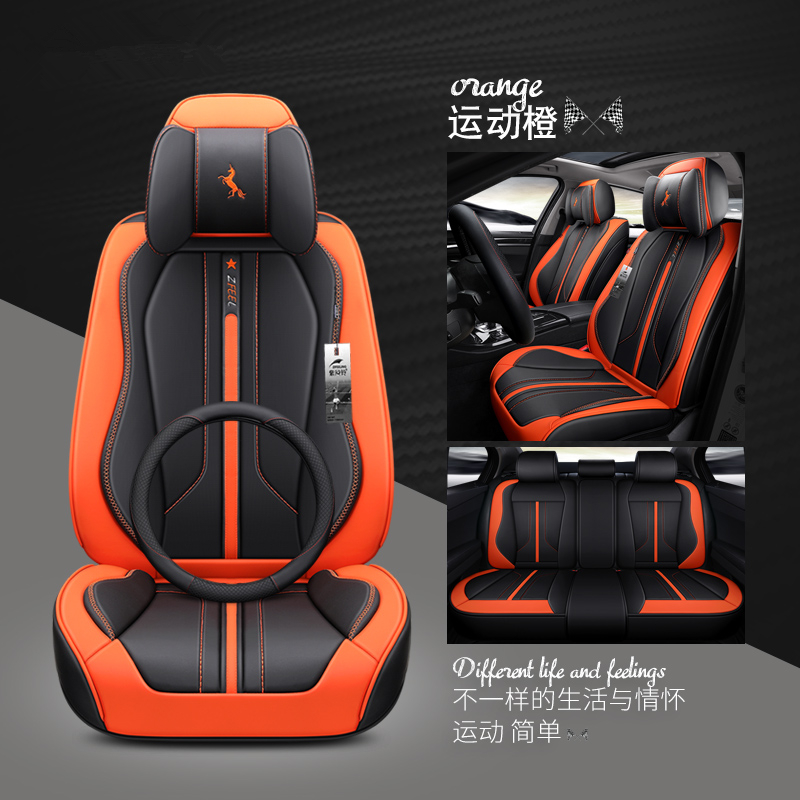 Front Rear Car Seat Cover For Skoda Octavia Superb Yeti Fabia Rapid Sports 5 Seats Cushion Wear Resistant Leather 2018 New in Automobiles Seat Covers from Automobiles Motorcycles