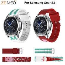 Ремешок силиконовый для samsung galaxy watch 46 мм мягкий сменный