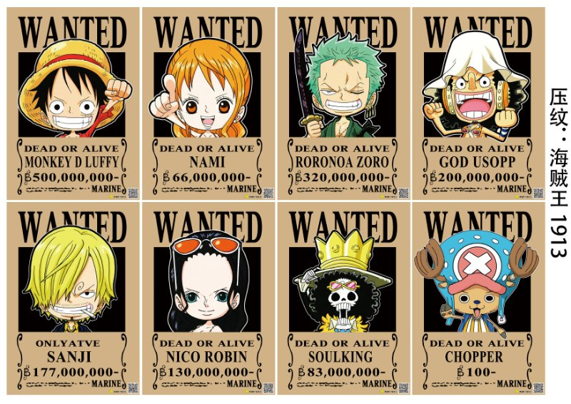 8 ONE PIECE Wanted Posters style 3