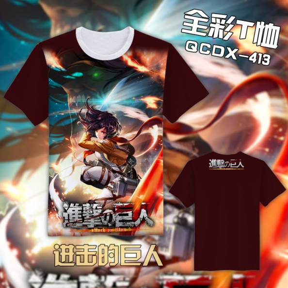 Επίθεση στη μόδα Titan Ιαπωνικά Anime - Καρναβάλι κοστούμια - Φωτογραφία 3
