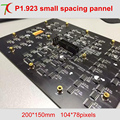 High clear P1.923 indoor 32scan  full color module for video wall ,led screen