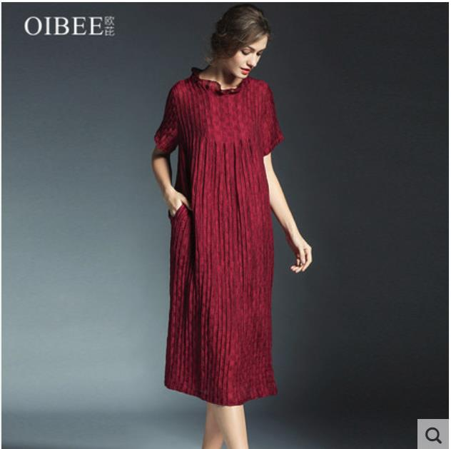 Spring and summer new women s dress 2018 fashion lapel loose fat MM long style thin