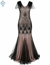Ameision Mermiad Scoop Evening Dress Vestidos De Noche Women Sleeveless Long Elegant Robe Soiree Longue