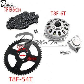 Mini Moto 47cc 49cc sistema de transmisión 25H o T8F cadena con caja de cambios y piñón trasero, se ajusta Mini bolsillo para Mini bicicleta