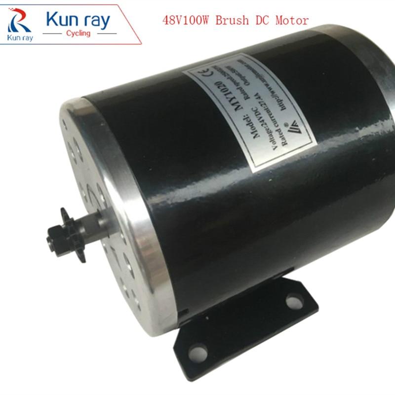 1000w Dc 48v 36v Unitemotor My1020 High Speed Brush Dc