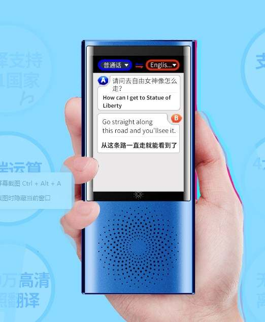 AI Touch Screen Smart Voice translator With 8 gifts english offline  Translation 45 Multi-language Global Travel Business