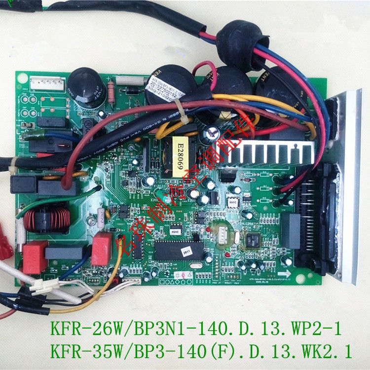 for air conditioning circuit board motherboard KFR-26W/BP3N1-140.D.13.WP2-1 KFR-35W/BP3-140(F).D.13.WP2.1 second-handfor air conditioning circuit board motherboard KFR-26W/BP3N1-140.D.13.WP2-1 KFR-35W/BP3-140(F).D.13.WP2.1 second-hand