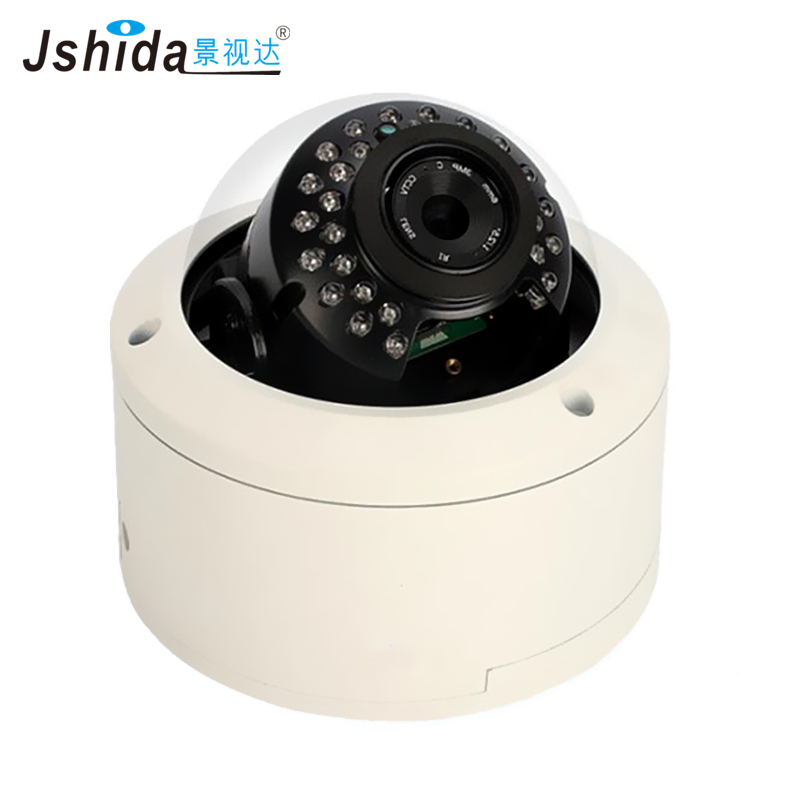 Jshida 2MP Dome Waterproof Outdoor Security Network CCTV Camera 1080P Hi3516C IR Night Vision Onvif Indoor IP Camera