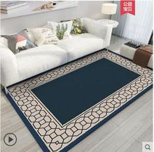 4000*3000mm Chinese Classcial Style Polypropylene Delicate Soft Large Carpet For Living Room Bedroom Fashion Rug Home Floor Mat