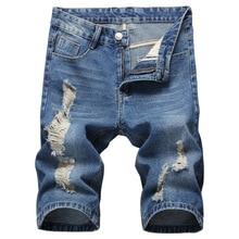 Casual Men Short Jeans Summer Holes Denim Shorts Men Straight Jean Shorts New Male Denim Shorts Pants casual summer zip fly denim shorts for men