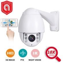 2MP 5MP Security IP Camera Outdoor 10X Optical Zoom PTZ Dome IP Camera 1080P Onvif Video Surveillance Camera цена 2017