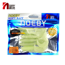6pcs/lot NOEBY S3119 Fishing Lure 60mm/3.8g U-shape Soft Tail Wobbler Jigging Bait Lures Worm Tackle