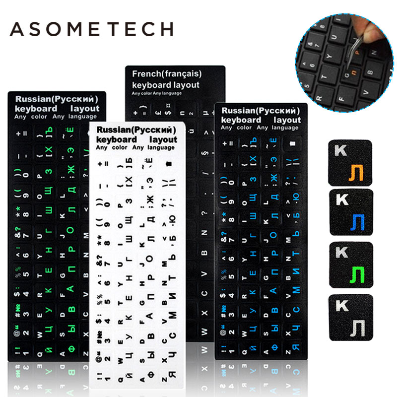 100pcs Keyboard Sticker Russian English French Keypad Sticker PVC Matte Glossy Alphabet Layout Notebook Laptop PC