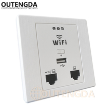 OUTENGDA WPL6058 Drawing-white-panel 300Mbps Indoor 86 Wall Socket with WiFi inWall AP Wireless Access Point (Wall Box Optional)
