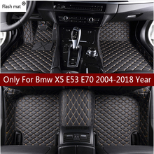 Флэш-мат кожаные автомобильные коврики для Bmw X5 E53 E70 2004-2013 2014-2016 2017 2018 Пользовательские Авто подкладка под ножки автомобильной ковровое покрытие