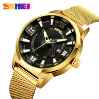 SKMEI Fashion Men S Quartz Watches Luxury Business Gold Watch Stainless Steel Waterproof Wristwatches Male Relogio