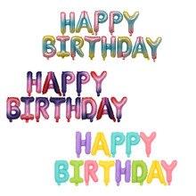 16 дюймов красивый градиентный набор с надписью «HAPPY BIRTHDAY» Радужный карамельный цвет воздушный шар набор для детей день рождения мультфильм шляпа