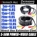 3.2FT ビデオ + 電源コード 5 メートル 10 メートル 15 メートル 20 メートル 30 メートル 50 メートル HD 銅セキュリティカメラワイヤエクステンション bnc + DC 2in1 2 ケーブルで