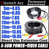 3.2FT vidéo + cordon d'alimentation 5m 10m 15m 20m 30m 50m HD cuivre caméra de sécurité fils Extension avec BNC + DC 2in1 deux en câble
