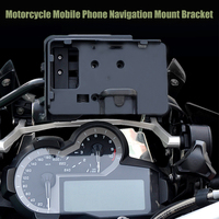 For BMW F700 F800GS For Honda CRF1000L Africa Twin Motorcycle Phone Navigation Bracket USB Charging Mount Stand R1200GS LC ADV