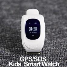 Kinder GPS Smart Uhr Kinder Armbanduhr G36 Q50 GSM GPRS GPS Locator Tracker Anti-verlorene Smartwatch Kind Schutz für iOS Android